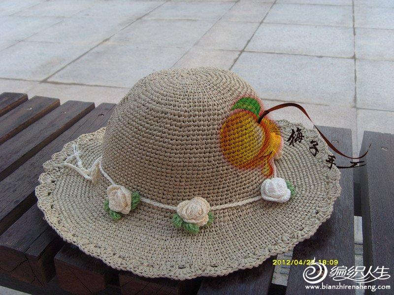 帽子0.jpg