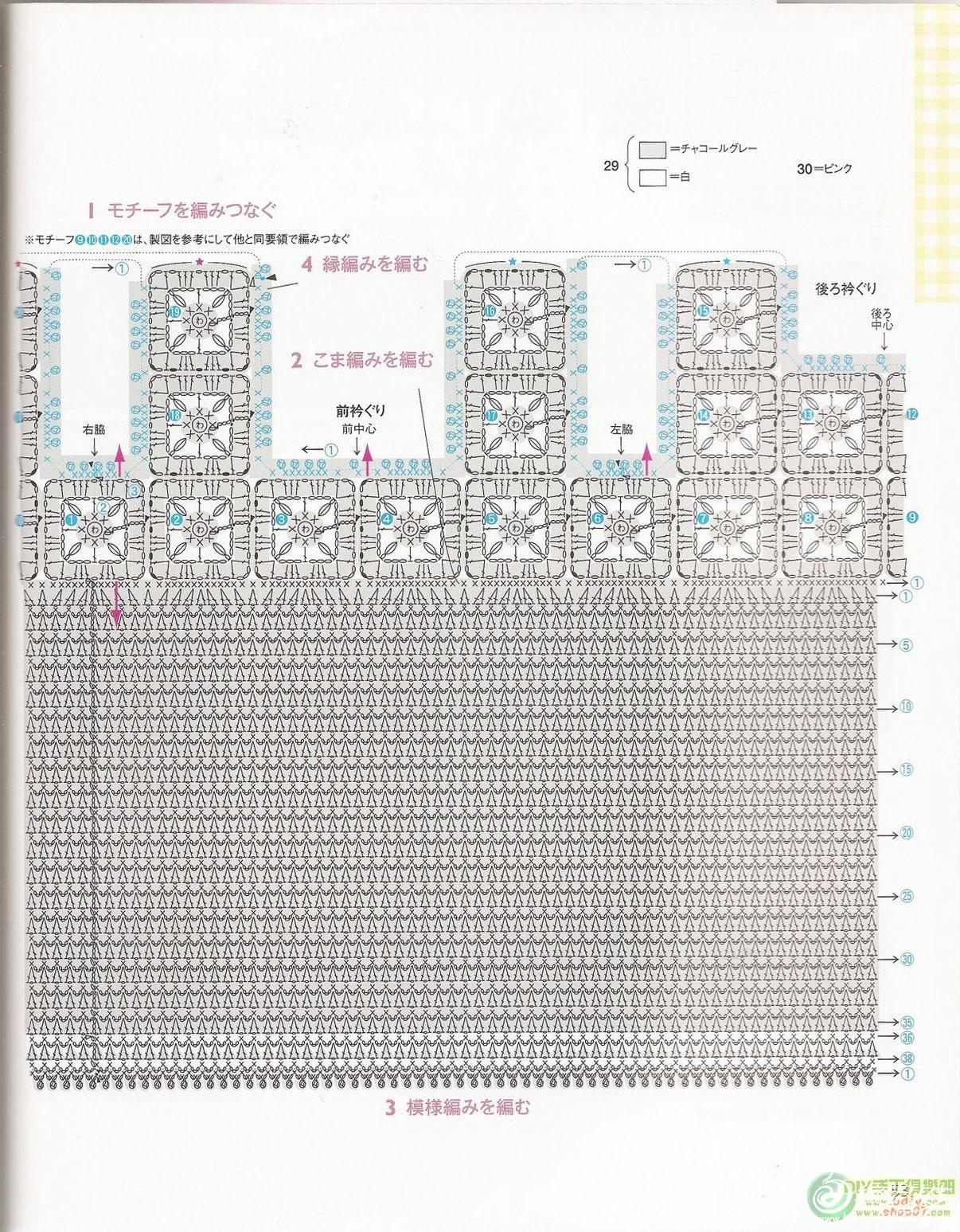 20_362689_f8753acfaa5d0fc.jpg