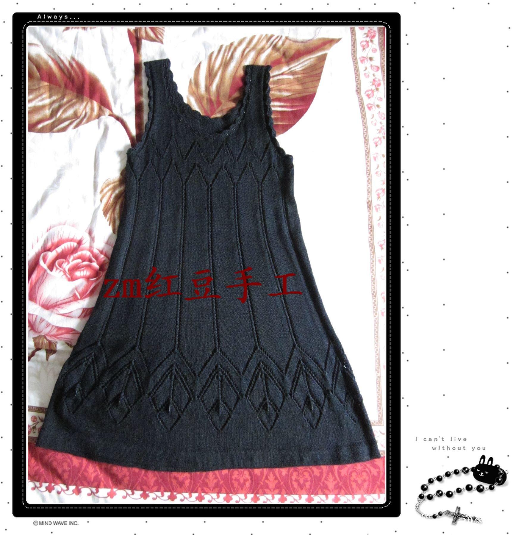 照片 裙改041.jpg