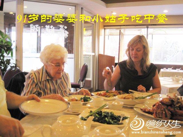 带西人家人吃西餐 (1).jpg