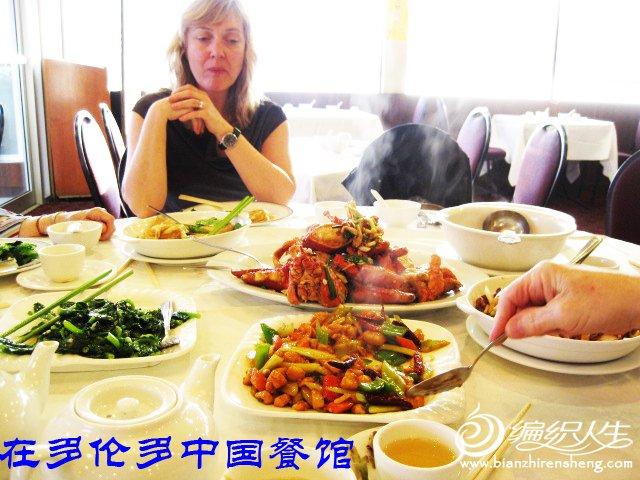 带西人家人吃西餐 (2).jpg