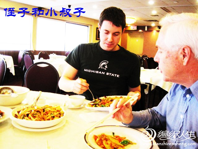 带西人家人吃西餐 (3).jpg