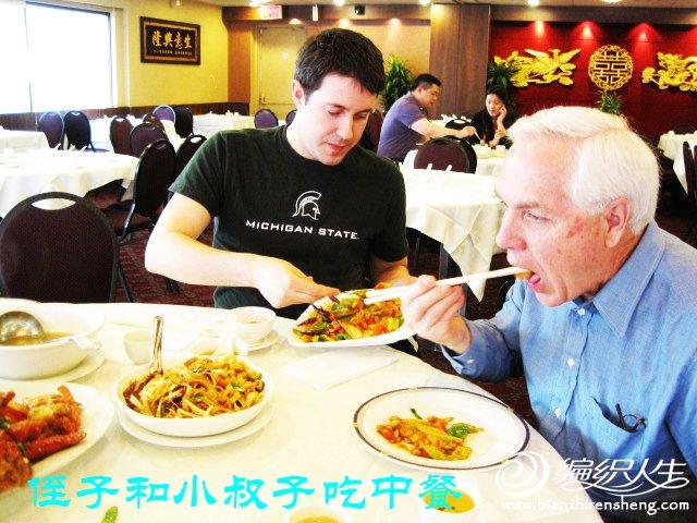 带西人家人吃西餐 (4).jpg