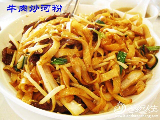带西人家人吃西餐 (8).jpg