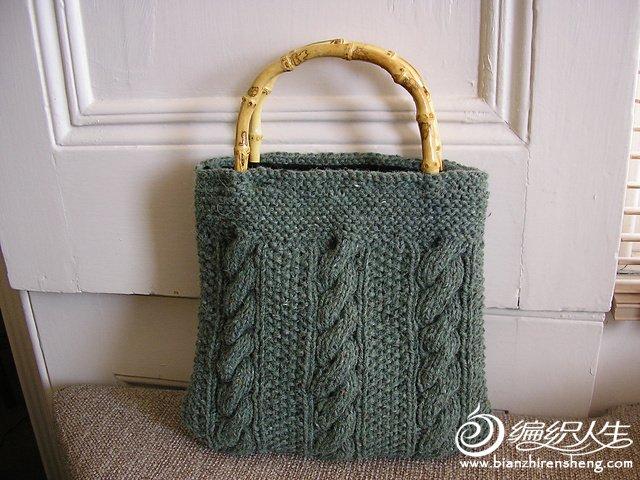 Bag a Beauty.jpg