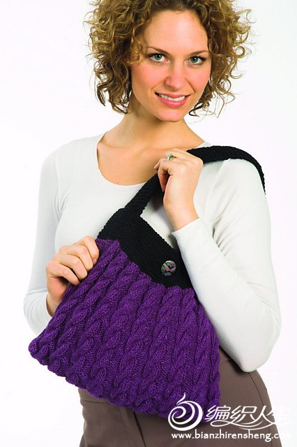 Cabled Purse.jpg