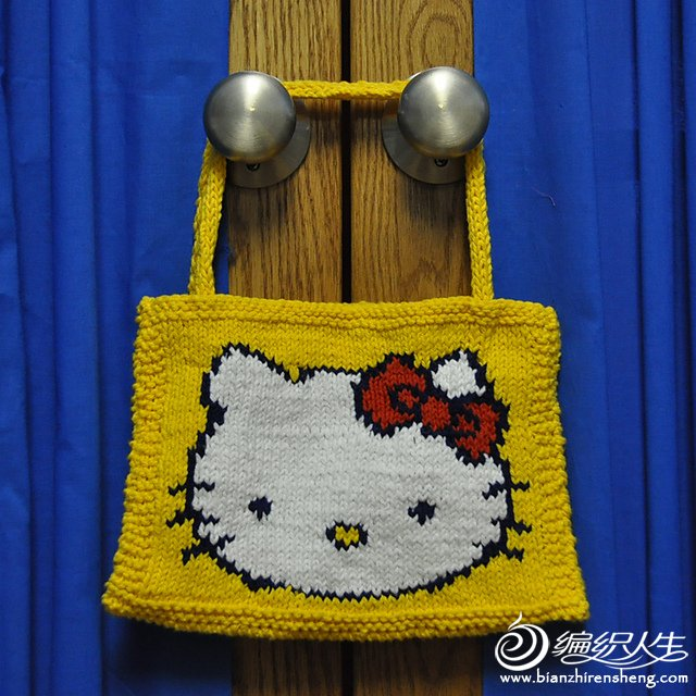 Hello Kitty Purse.jpg