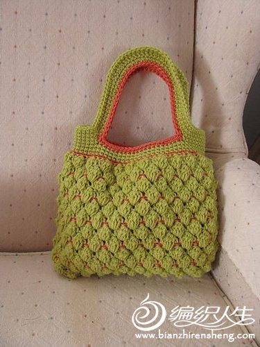 peachy_green_purse_medium.jpg