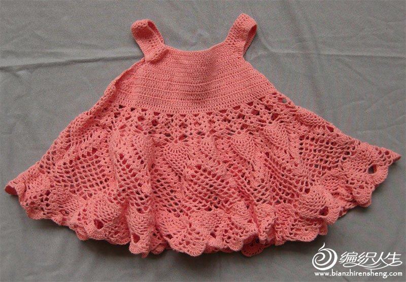 宝宝吊带裙-1.jpg