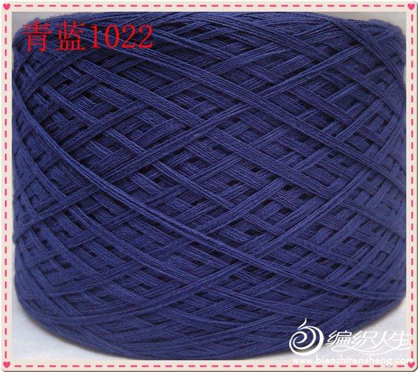青蓝1022.JPG