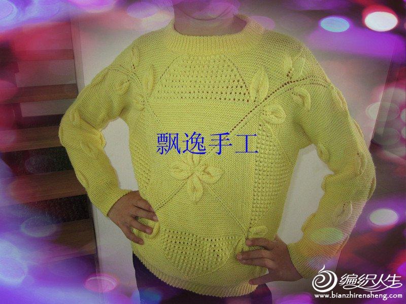 IMG_0847_副本.jpg