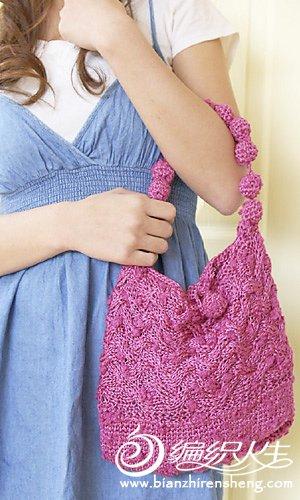 10-65 Pompom Bag.jpg