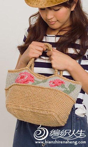 210-39 Rose Bag.jpg