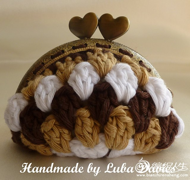 CAPUCCINO crocheted coin purse.JPG