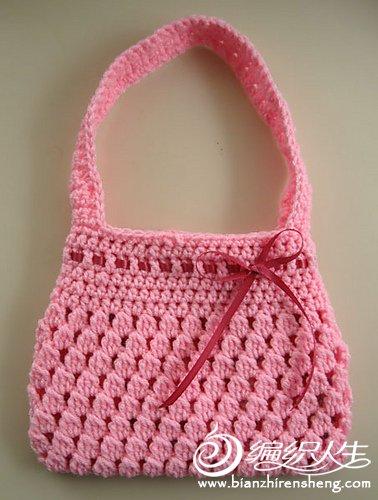 pink-purse1_medium.jpg