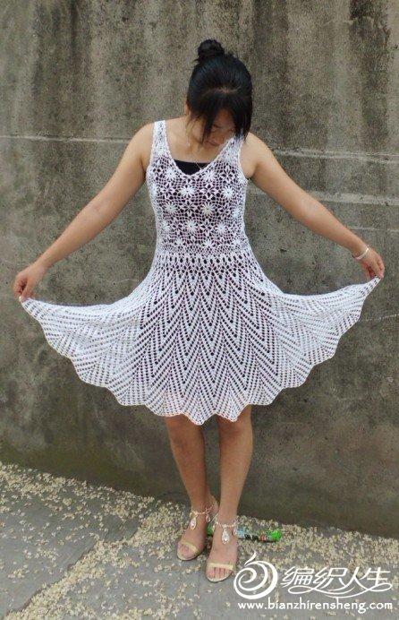 白裙.jpg