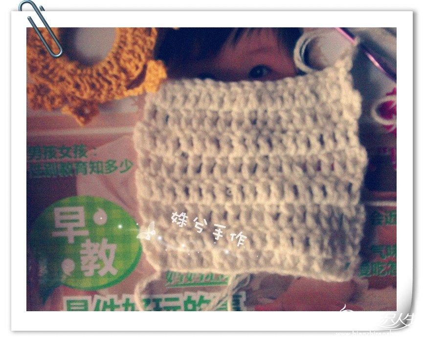 2012-04-23 11.21.16_副本.jpg