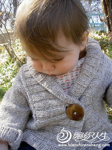 Ribbed Baby Jacket 2.jpg