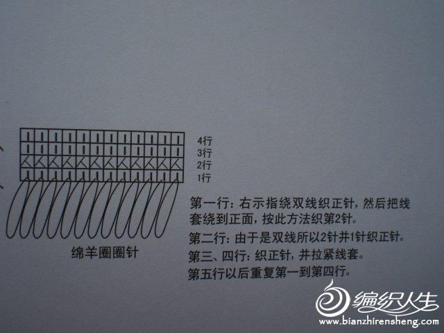 CIMG1853.JPG