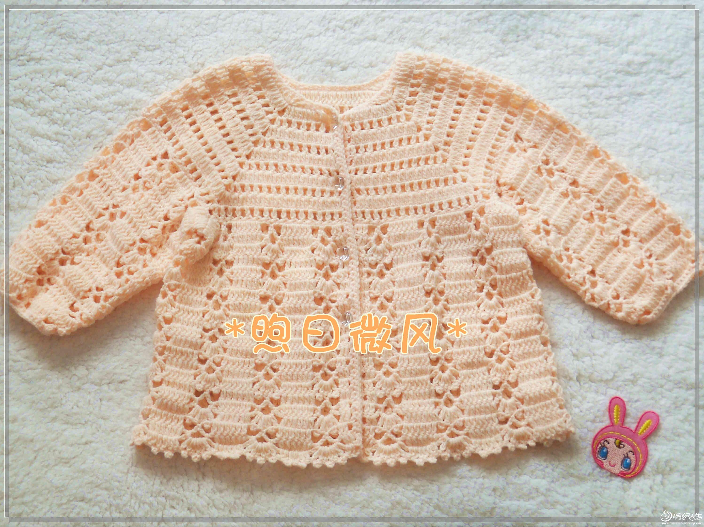 肉粉色奶棉婴儿开衫