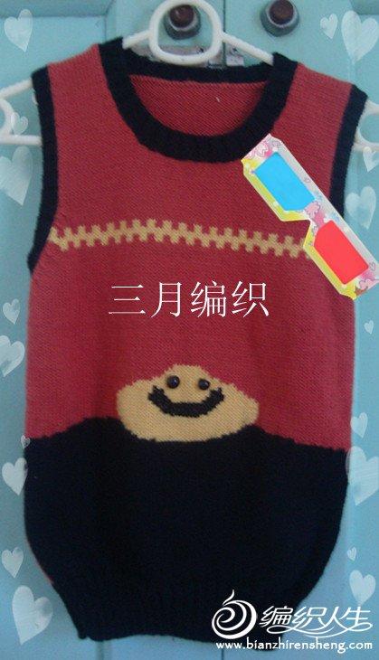 DSC01514_副本.jpg