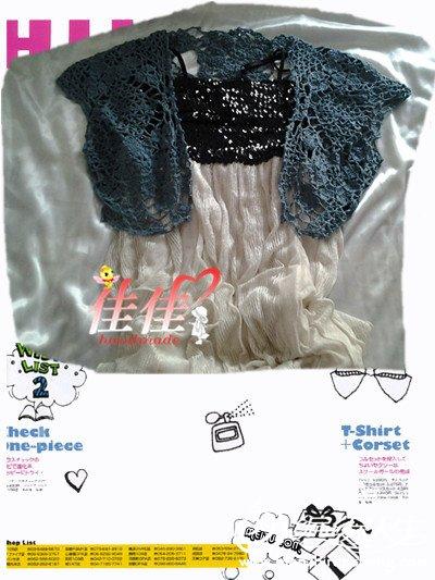 2012-04-23 16.53.48_副本.jpg