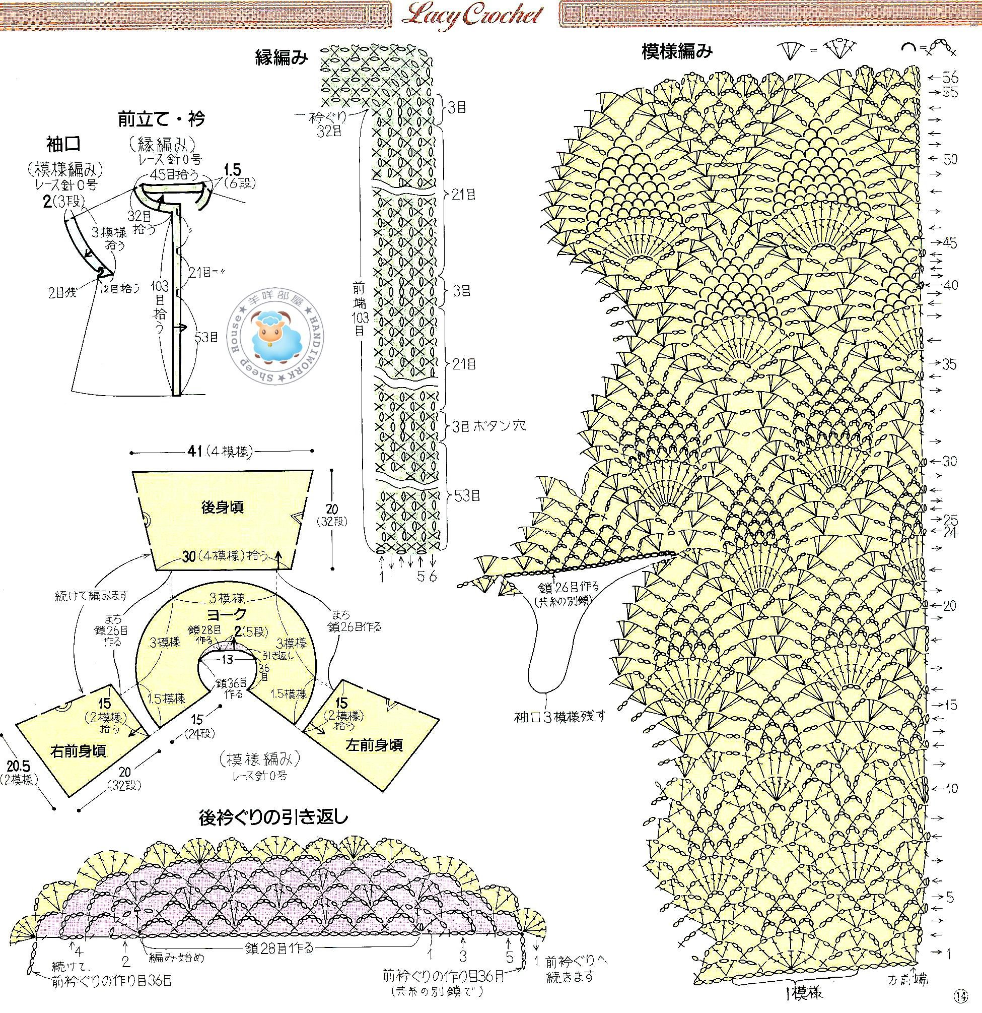 鳳梨花樣短袖開襟上衣--1 (1).jpg