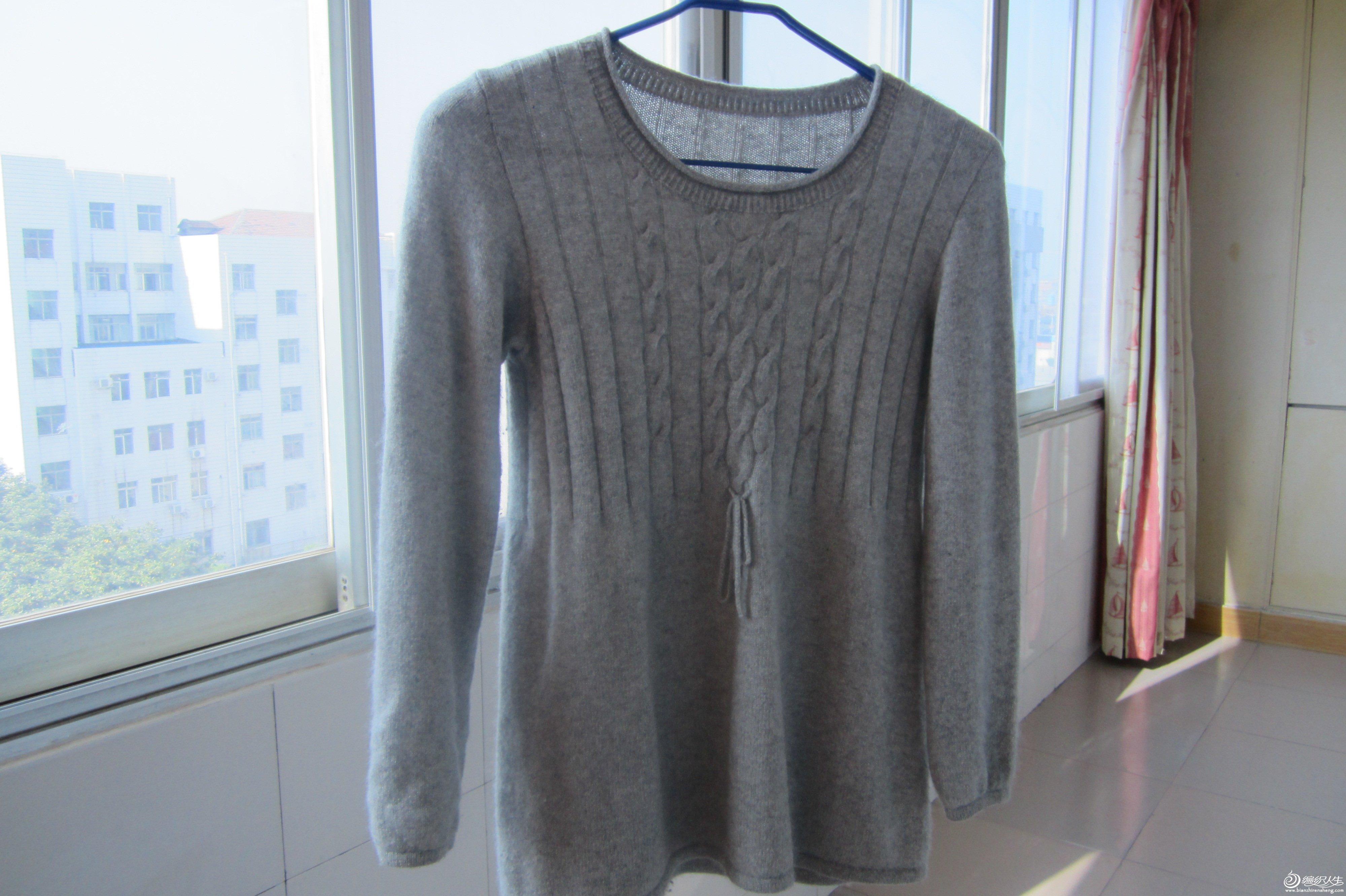 灰色毛衣挂.jpg