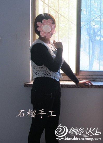 0401 060_副本.jpg