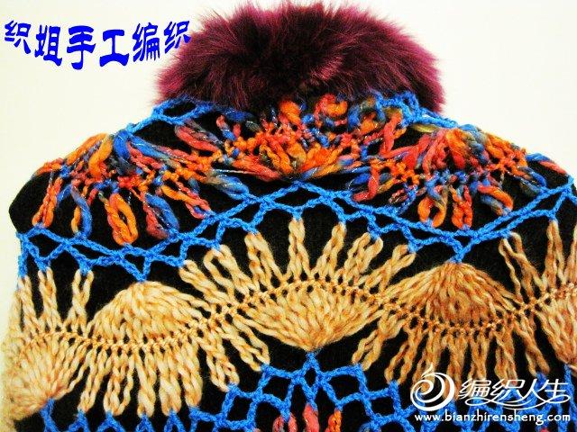 织姐手工--花叉披肩 (3).jpg