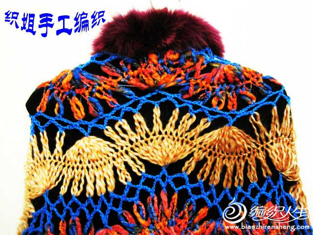 织姐手工--花叉披肩 (4).jpg