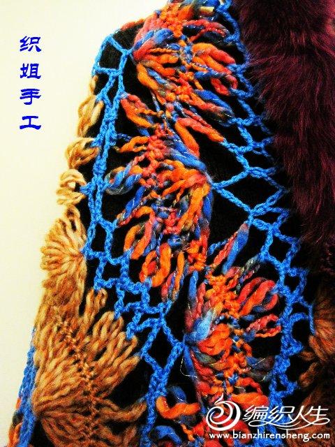 织姐手工--花叉披肩 (7).jpg