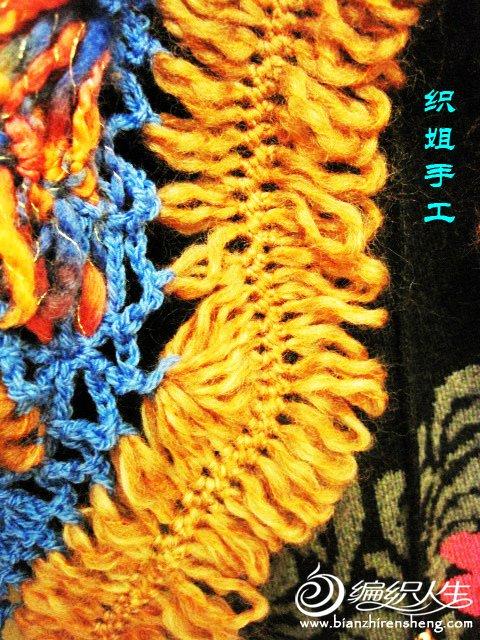 织姐手工--花叉披肩 (8).jpg