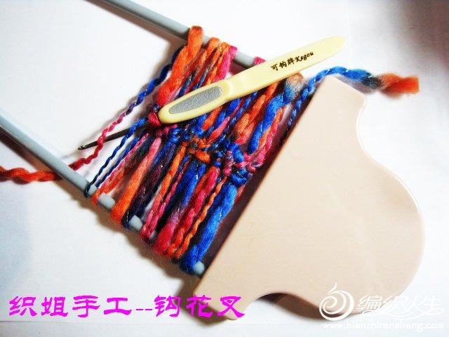织姐手工--花叉披肩 (9).jpg