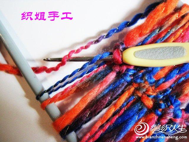 织姐手工--花叉披肩 (10).jpg