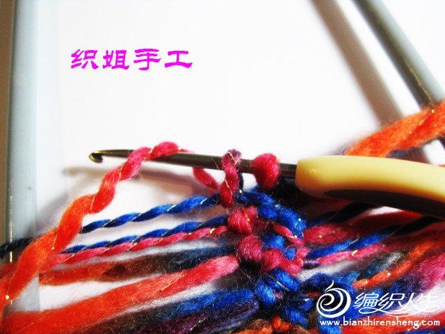 织姐手工--花叉披肩 (11).jpg