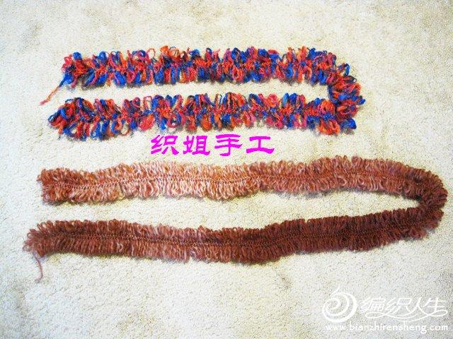 织姐手工--花叉披肩 (12).jpg