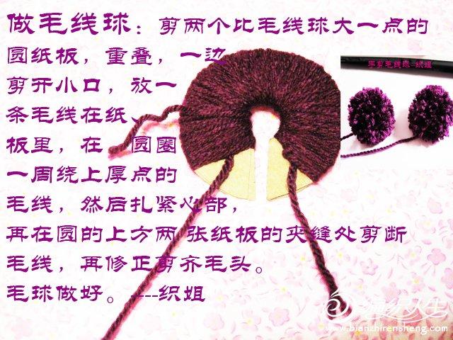 织姐手工--花叉披肩 (19).jpg