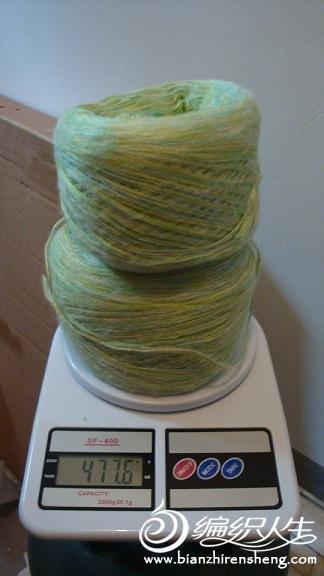 14、也是菲儿家的马海之类混纺,477克25元.JPG