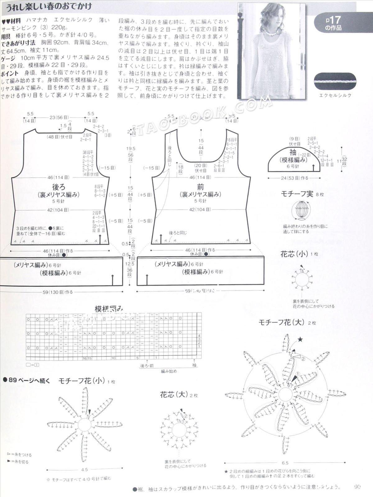白色真丝仿1-2.jpg
