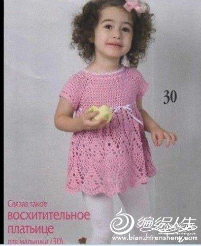 粉红菠萝00.jpg