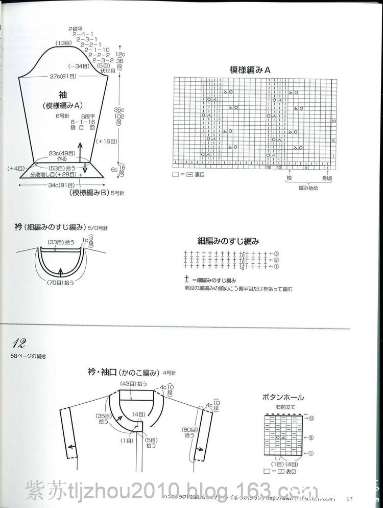 17图解.jpg