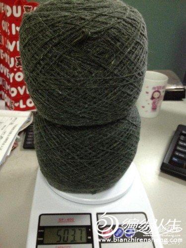 33、兔毛羊绒之类的混纺,能全部燃尽,军墨绿色挺好看500克40元.jpg