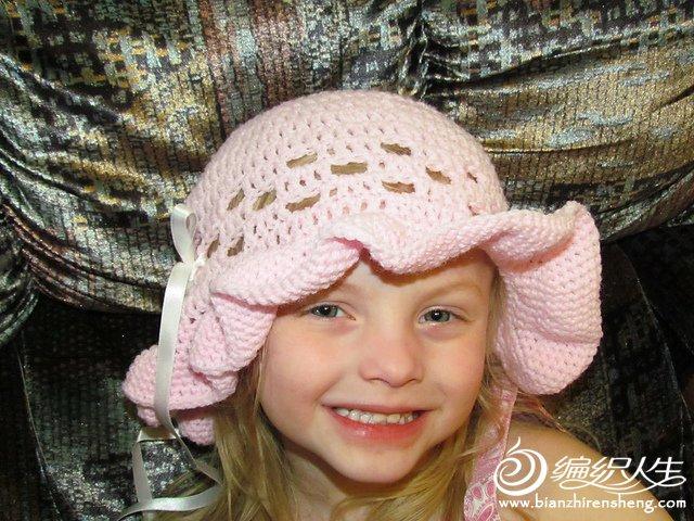 Cutie Pie Hat.jpg