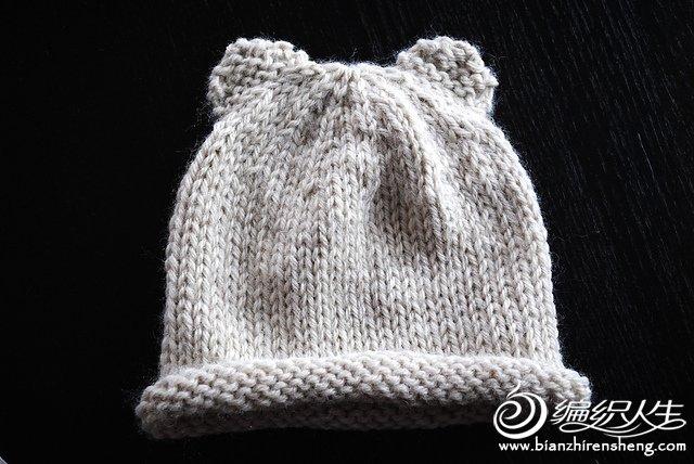 Baby bear hat.jpg