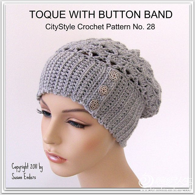 Earwarmer with Button Band 1.jpg