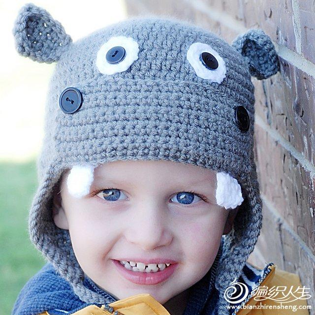 Hippo Earflap Hat.jpg