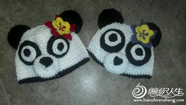 panda_hats_medium2.jpg