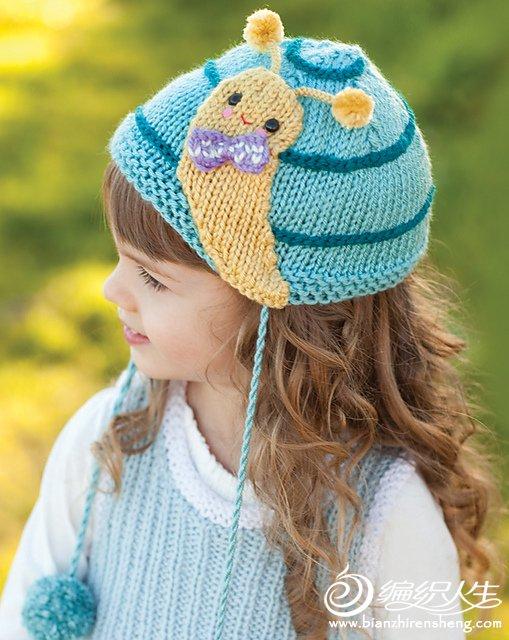 Snail Hat.jpg