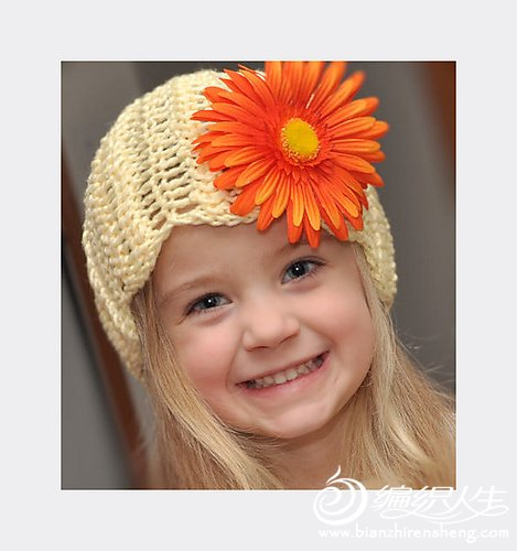 Spring Cotton Knitted Beanie.jpg